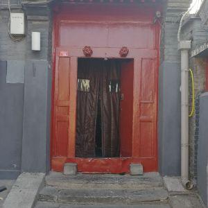Susu·粉苏苏旅游景点攻略图