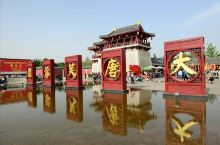 大唐芙蓉园,我国西北地区最大的文化主题公园