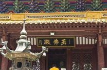 法雨寺——玉佛殿