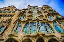 巴塞罗那高迪作品之一 巴特罗之家