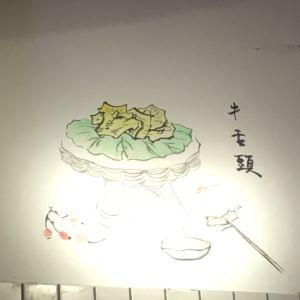 味福记(世茂店)旅游景点攻略图