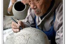 和睦彩陶文化村