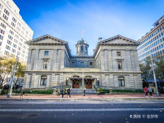 先鋒法院廣場