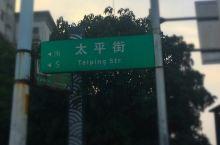 一条老街不短不长,步伐不疾不徐