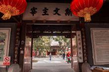 武威文庙,中国第三大祭祀孔子的庙宇