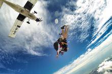 芭提雅跳伞攻略,感受不同的人生