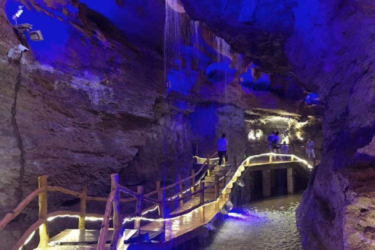 Tiangu·Natural Underground Gallery1