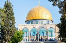#元旦去哪玩#伊斯兰教把耶路撒冷奉为胜地的原因就是它!