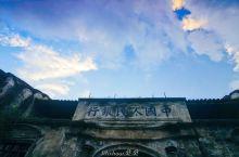 #元旦去哪玩#人少景美的紫阳古街