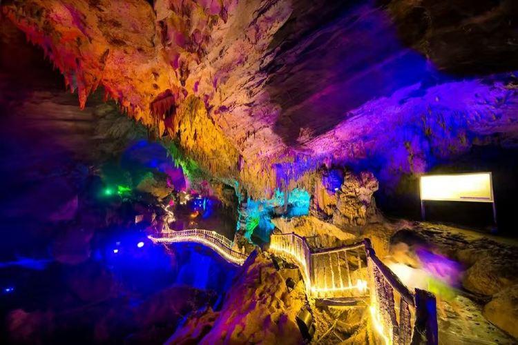Xuexi (Snowy Jade) Cave2