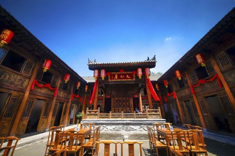 Gaojia Courtyard4