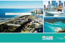 这片不到澳洲国土1%的区域却承包了70%的美景