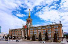到叶卡捷琳堡的市中心找人气