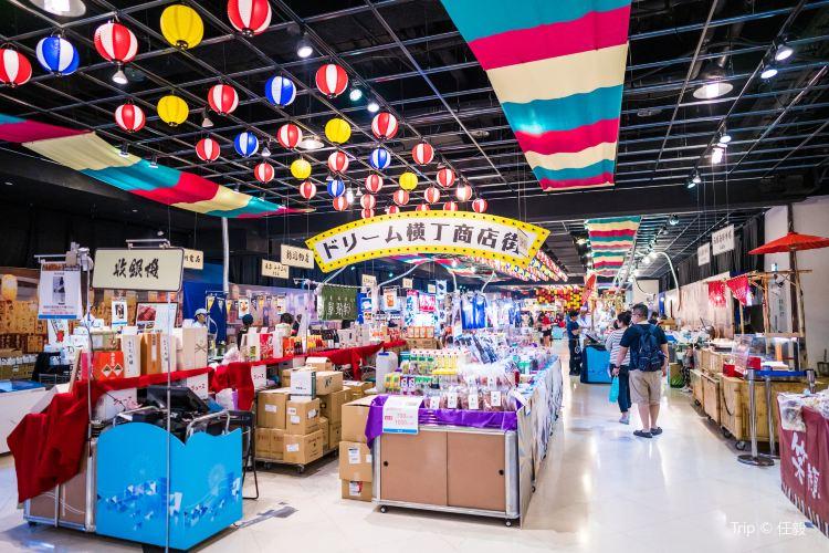夢時代購物中心2