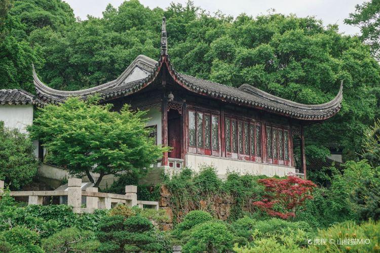 Wanjing Mountain Villa