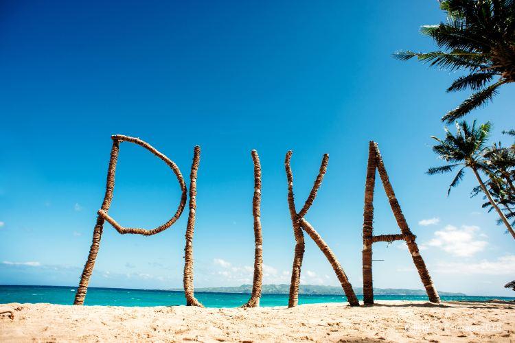 Puka Shell Beach1