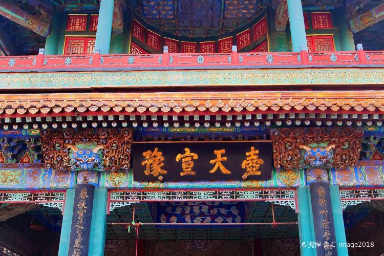 Changyinge1