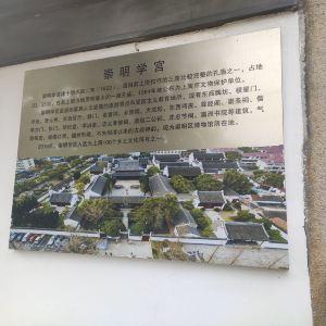 崇明学宫旅游景点攻略图