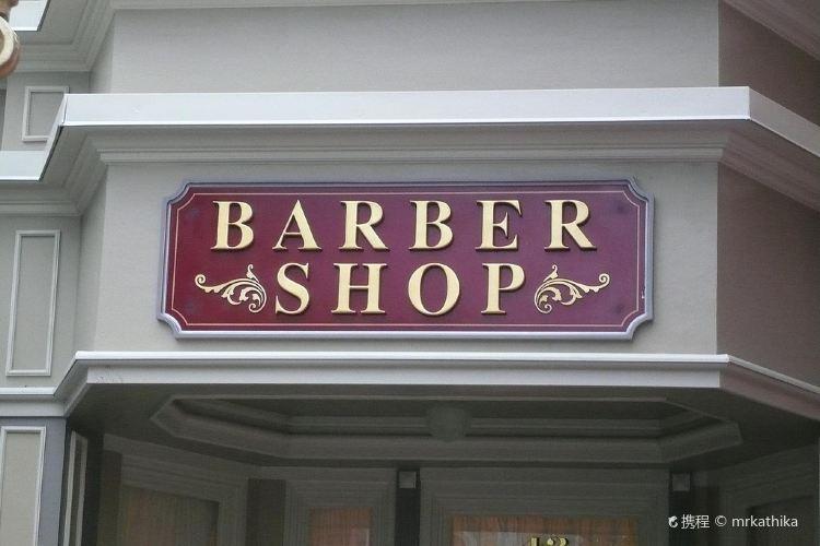 Harmony Barbershop | Magic Kingdom