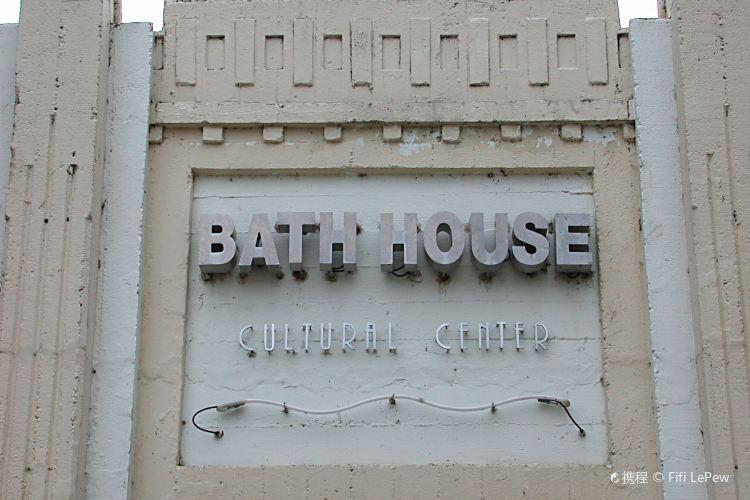 Bath House Cultural Center1