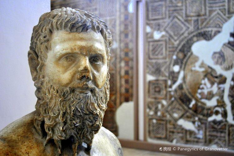 Hatay Archaeological Museum3