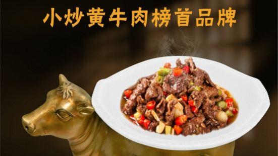 炊煙時代小炒黃牛肉(7mall店)