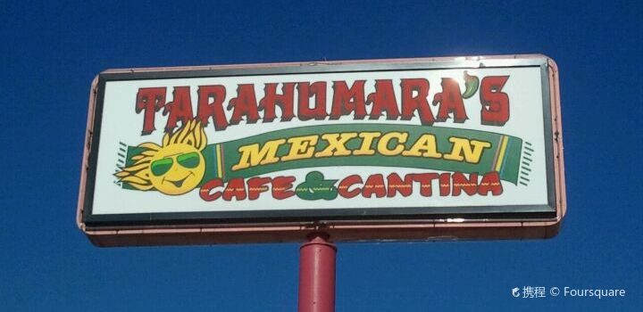 Tarahumara's Mexican Cafe3