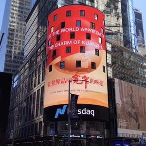 曼哈顿游记图文-一二传媒:纽约时代广场纳斯达克大屏涨价潮背后投放形式更好了