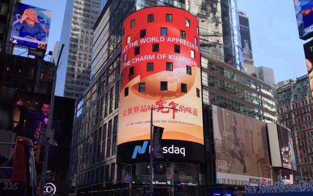 一二传媒:纽约时代广场纳斯达克大屏涨价潮背后投放形式更好了