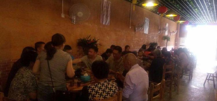 金花土菜館2