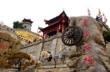 庆州古城,古人战时当盔甲行军做干粮的这块大饼,是谁发明的