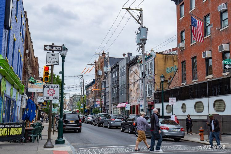 South Street Headhouse District