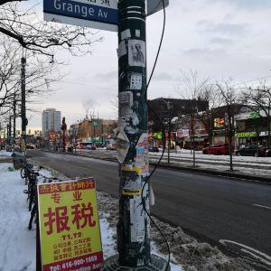 多伦多唐人街旅游景点攻略图