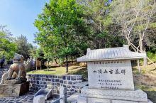 作为渤海国早期王族和贵族的陵寝,六顶山古墓群是全国二十六大古墓群之一。墓地共有东西两个墓区,一百余座