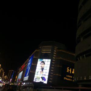 台东步行街旅游景点攻略图