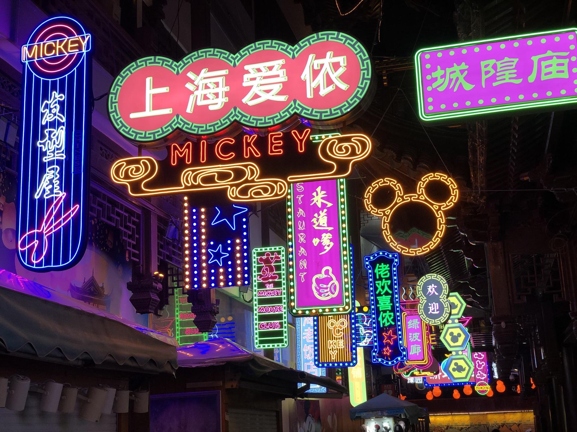 上海豫园灯会门票_上海豫园攻略,上海豫园门票/游玩攻略/地址/图片/门票价格【携程 ...