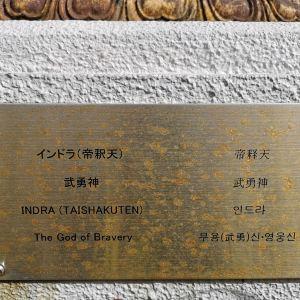 福冈塔旅游景点攻略图