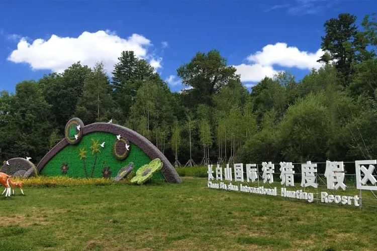 Changbai Mountain International Hunting Resort