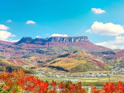 Wunü Mountain