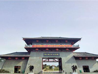 鄂王城生態文化園