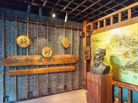 Shinai'an Tomb