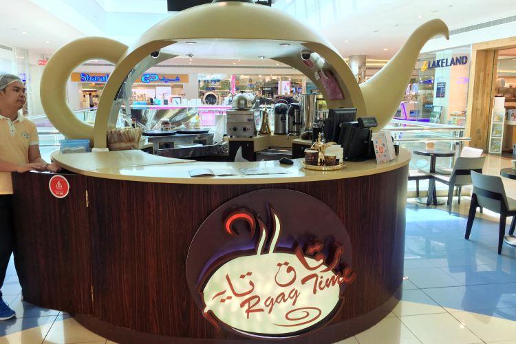 Mushrif Mall1