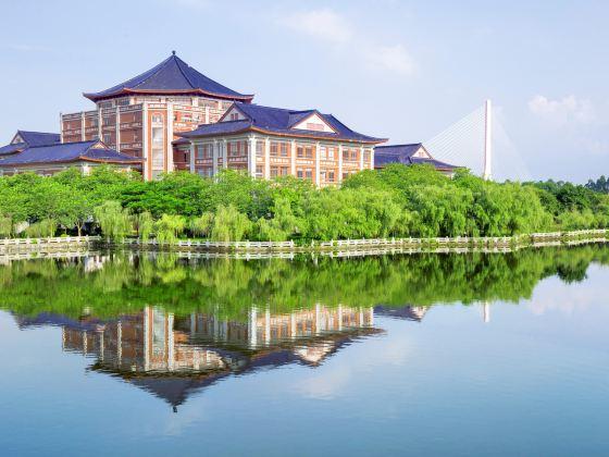 Southern Medical University Shunde Campus