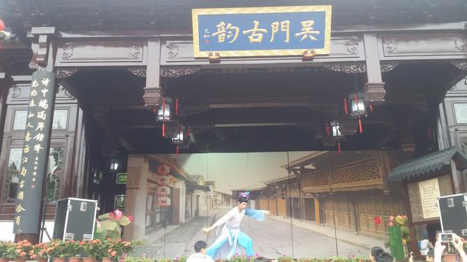 苏州的四季之十一:姑苏城外寒山寺 – 苏州游记攻略插图15