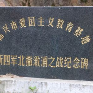 革命烈士纪念碑旅游景点攻略图