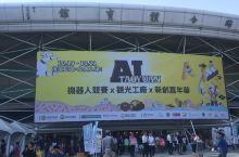 台湾游-机器人竞赛