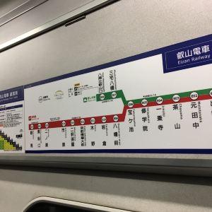 睿山电车红叶隧道旅游景点攻略图