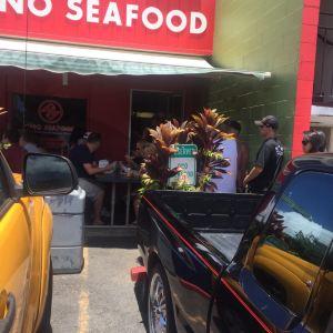 Ono Seafood旅游景点攻略图