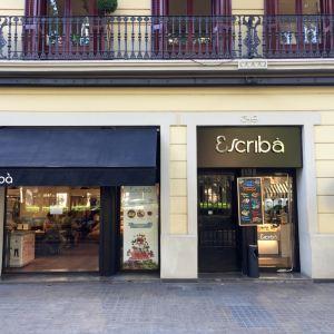 Pasteleria Escriba (Gran Via Branch)旅游景点攻略图
