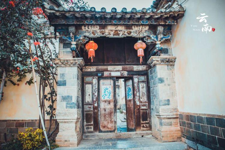 Tuanshan Village1